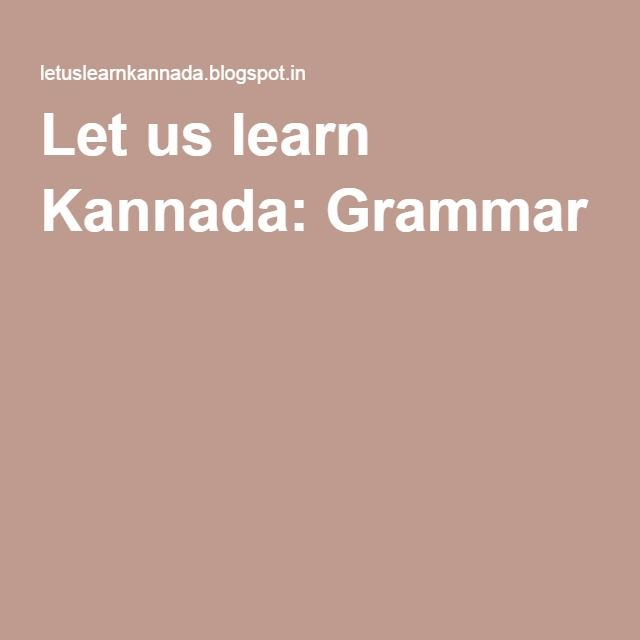Learn kannada grammar