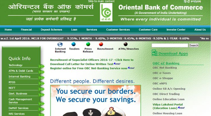 Oriental Bank Of Commerce Home Loan Interest Rate Eligibility Personal Loans Loan Loan Interest Rates