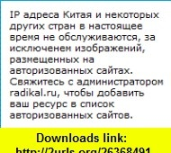 ORIGINAL MANUSCRIPT LETTER Thomas Clarke ,   ,  , ASIN: B004VJH14E , tutorials , pdf , ebook , torrent , downloads , rapidshare , filesonic , hotfile , megaupload , fileserve