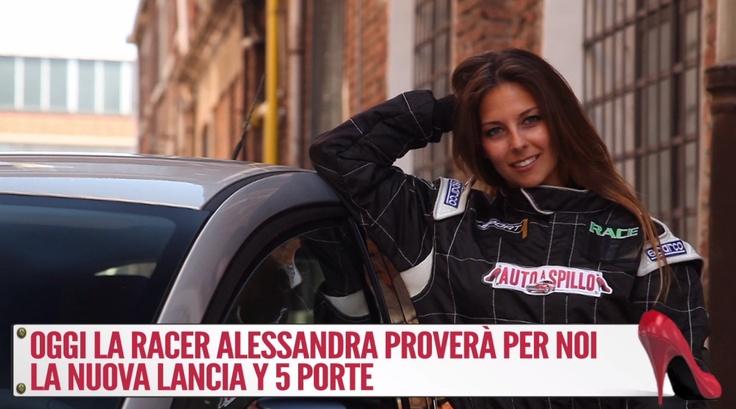 2° Test drive per la nuova Lancia Y 5 porte. Protagonista Alessandra Rossi, la nostra mamma racer: http://www.youtube.com/watch?v=0o_mtT8jKFE