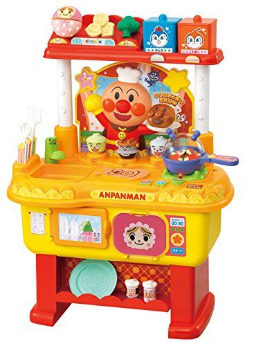 The Tonton love your cooking show together in Anpanman  The Tonton love your cooking show together in Anpanman Japan Import  http://www.newactionfigures.com/2016/01/23/the-tonton-love-your-cooking-show-together-in-anpanman/
