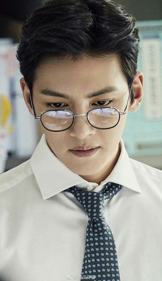 Ji Chang Wook In Suspicious Partner 2017