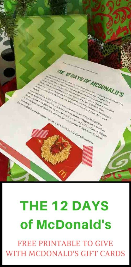 The 12 Days of McDonald's - Cheeky and Free Printable to go with McDonald's Gift Card - #giftcardideas #christmasgiftideas - The Gifted Gabber #McDAmbassador #AD