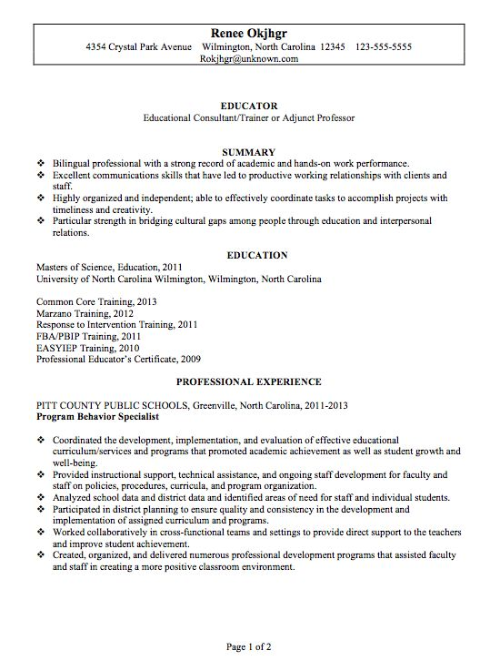 Resume Sample for an Educator p1