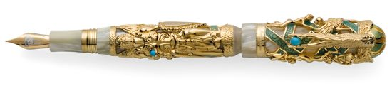 Montegrappa Guardian Angel 18K Yellow Gold Medium Point Fountain Pen from Goldspot Pens!