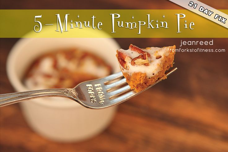 21 Day Fix: 5-Minute Pumpkin Pie | From Forks to Fitness