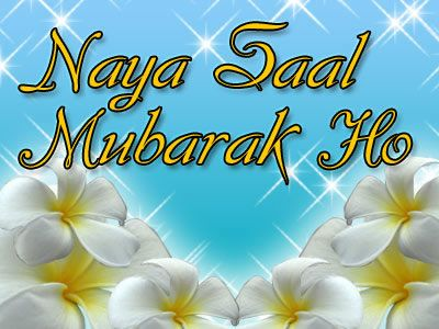 Saal Mubarak 2014 WhatsApp Messages