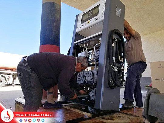 فرق الصيانة بشركة الشرارة الذهبية تنتهي من تركيب أربع مضخات جديدة بمحطة وقود كعة رقم 300 بالمطرد Sharara