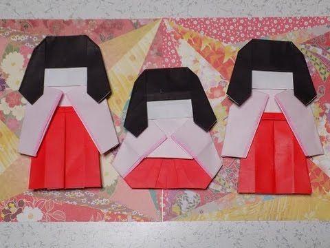 折り紙の雛祭り お雛様の三人官女 簡単な折り方作り方 Origami Hina Doll