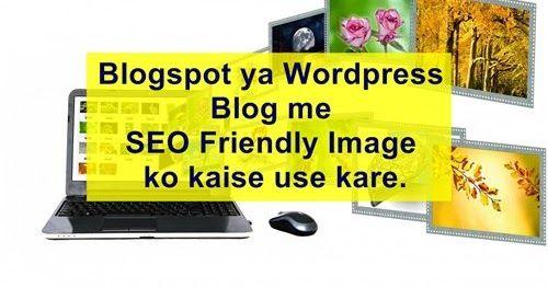 #Blogger Image ko #SEO friendly kaise banaye Best tarika jane #blogging #tips