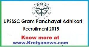 UPSSSC GRAM PANCHAYAT ADHIKARI RECRUITMENT 2015