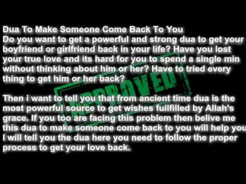 Dua to make someone come back to you - Tested and tried dua || Most