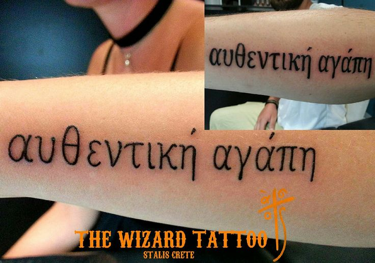 Inked @ Wizard Tattoo Stalis Couple Tattoo #inked #tasoskatsoulis #coupletattoo #wizardtattoostalis #wizardstalis #wizard2017 #stalis2017 #letsgetinked #loveyourink