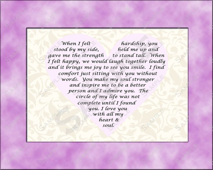 Best ideas about anniversary poems for him on