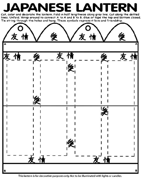 japanese writing lessons Summer boost guided lessons learning  japanese foreign language worksheets and printables  hiragana is a basic component of the japanese writing.