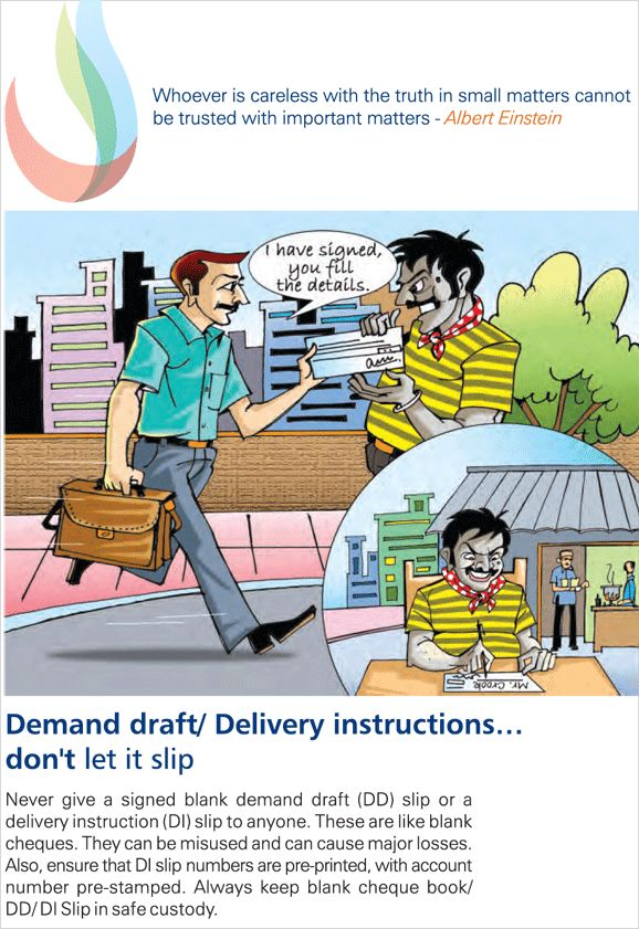 Flame > Knowledge Center > Demand Draft/Delivery instructions…don't let it sl