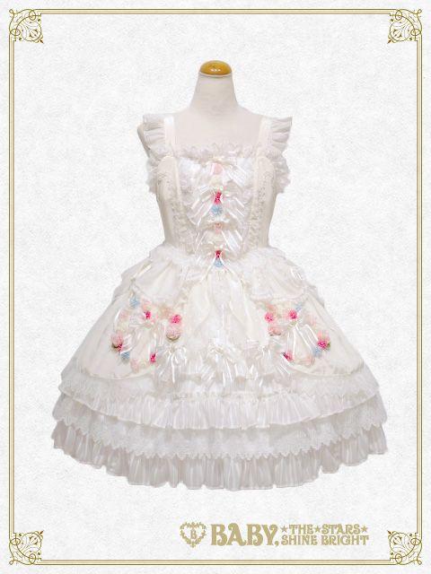 Baby, the stars shine bright Garden Flower jumper skirt