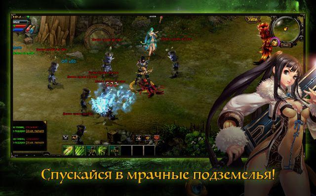 Селестия - бесплатно - онлайн игры