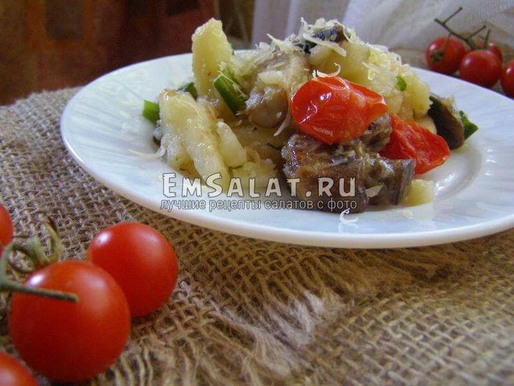 Салат картофельный с шампиньонами и чери - http://emsalat.ru/salad_veget/salat-kartofelnyiy-s-shampinonami-i-cheri.html