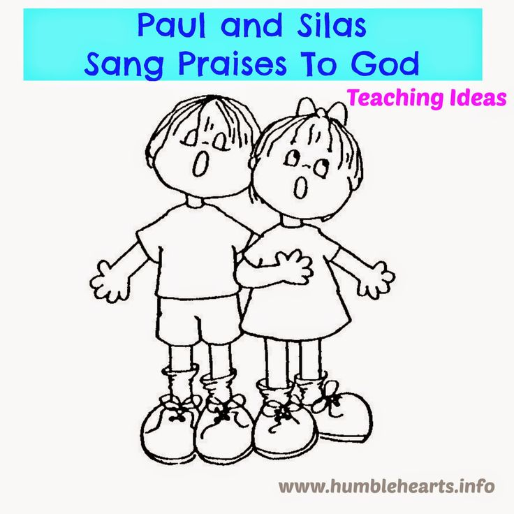 25 Unique Paul And Silas Ideas On Pinterest