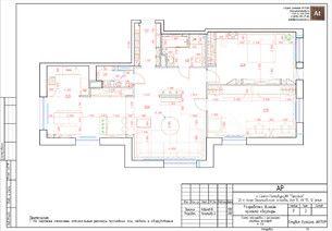 Схема планировки с указанием основных размеров