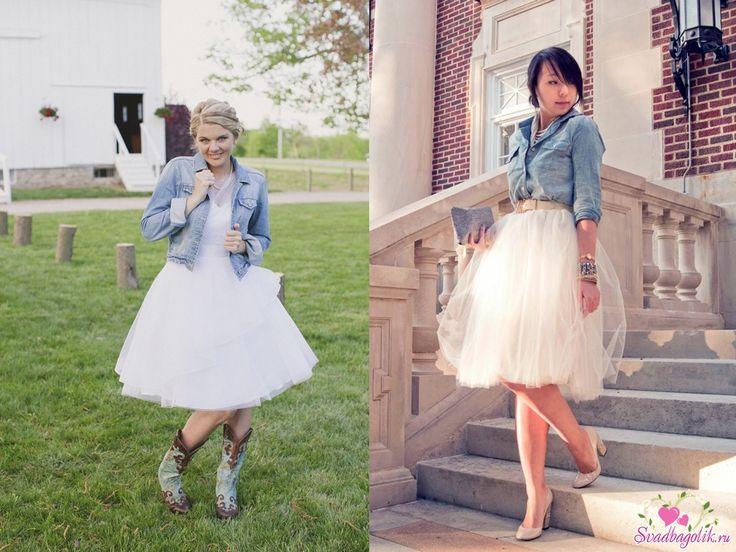 Свадебное платье, дополненное джинсовой курткой