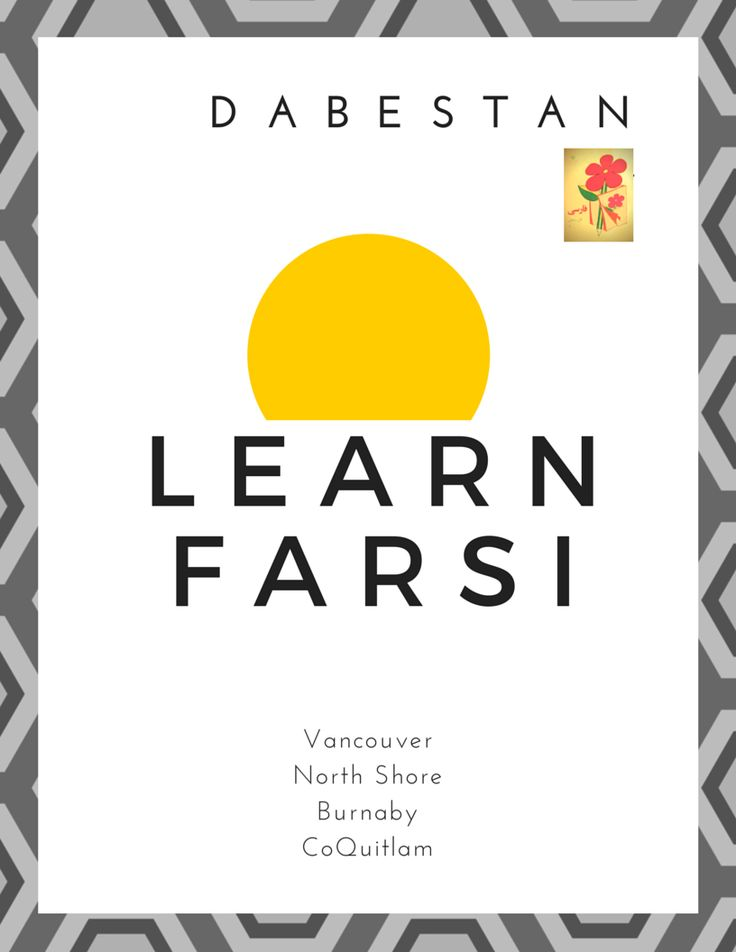 Learn a new language, learn Farsi!
