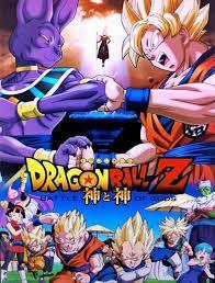 Dragon Ball Z La batalla de los dioses 2013 Online y Descargar - Yaske.to (esperando la 2° parte o secuela x3)