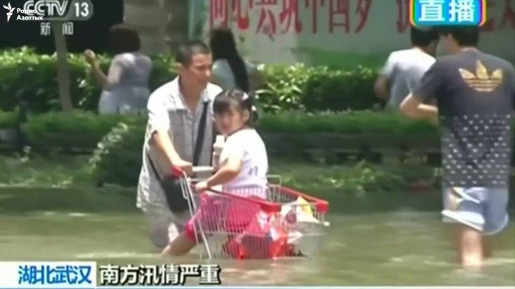 В Китае самые ужасные стихийные бедствия за всю историю человечества