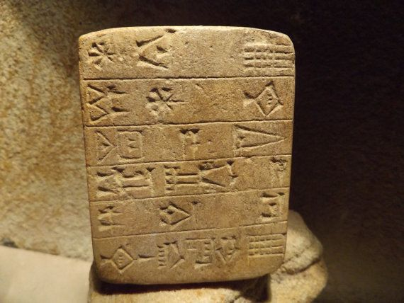 Sumerian writing - cuneiform tablet of Gudea - document replica - Mesopotamia