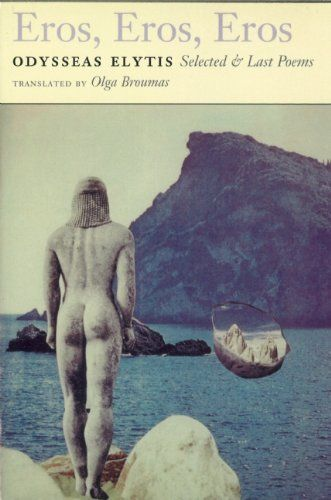 Odysseas Elytis   (Greek) Eros, Eros, Eros: Selected & Last Poems by Odysseas Elytis,http://www.amazon.com/dp/1556590830/ref=cm_sw_r_pi_dp_pXZjsb1P2DQTDFHY