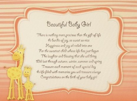 Best 25 Baby Girl Poems Ideas On Pinterest Daughter