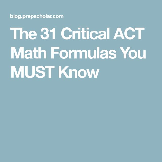 The 31 Critical ACT Math Formulas You MUST Know