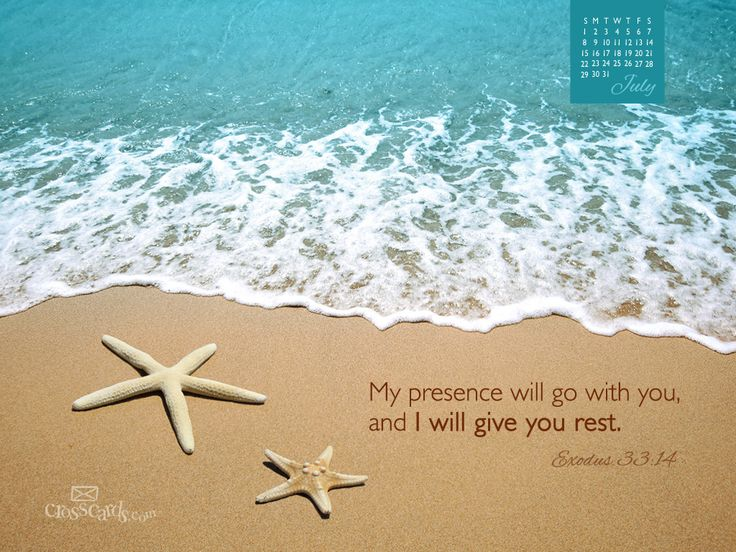 My presence will go with you, and I will give you rest. Exodus 33:14