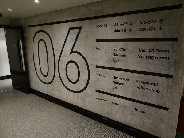 Corridor Signage at the Ace Hotel London — Designspiration