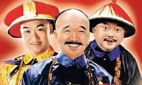 Tể Tướng Lưu Gù | Vtv2