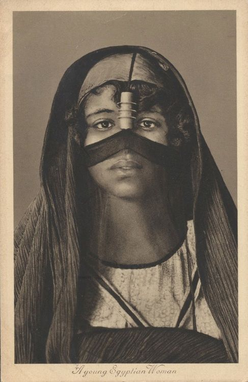 A young Egyptian woman. Postcard, Egypt. About 1900