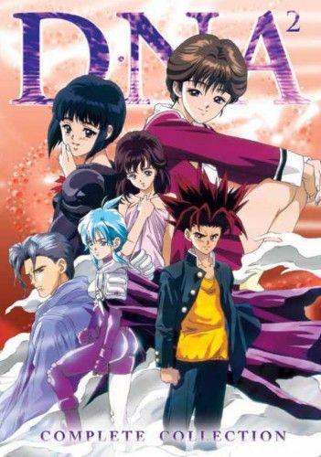 Discotek Media Sets 'Ringing Bell' & 'DNA 2′ Anime Release Dates
