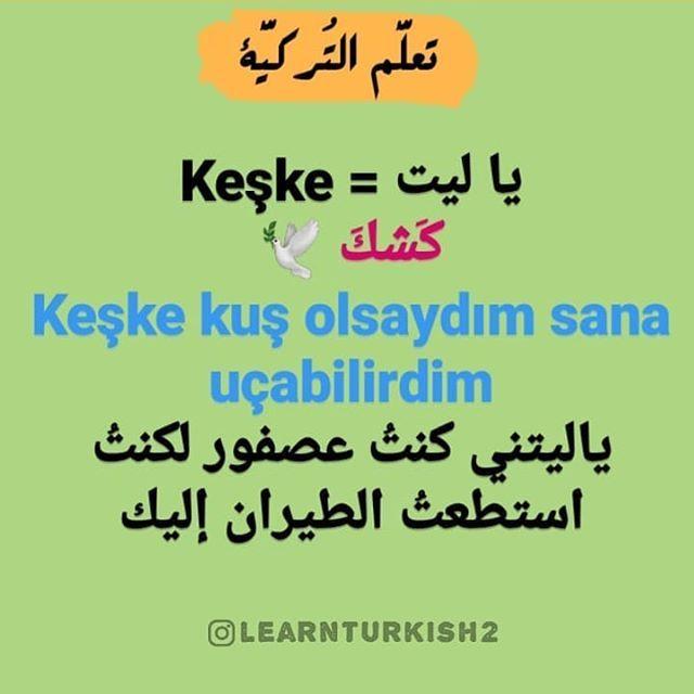 Instagram Da تعلم التركية Keske ياليت تفيد معنى التمن ي اكتب جملة فيها Keske بتعليق لا تنسوا ت Turkish Language Learn Turkish Language Learn Turkish