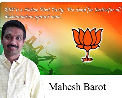 BJP is a nation first party, we stand for justice for all, discrimination against none.