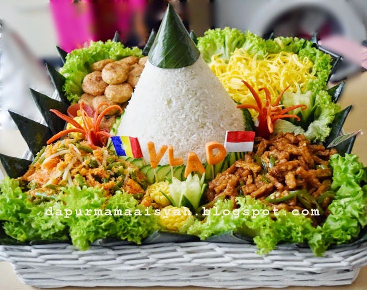 Tumpeng: Indonesian Coned Rice