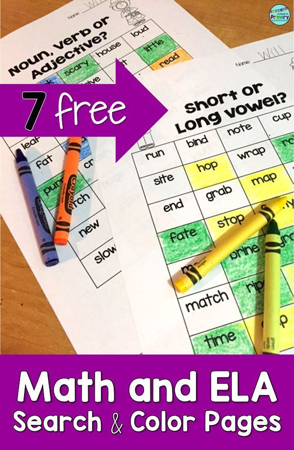 This subscriber only freebie is perfect for fast finishers for for a simple math or literacy center for your students.