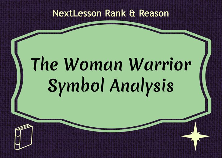 "woman warrior rhetorical analysis On your part, as you write a rhetorical analysis essay on a commercial ""the video starts with a woman with no makeup and with unkempt hair."