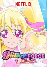 Glitter Force Doki Doki season 1 is available in: German French English - Audio Description on Netflix Canada ReviewsWatch it on Netflix Canada Error: Incorrect IMDb ID.