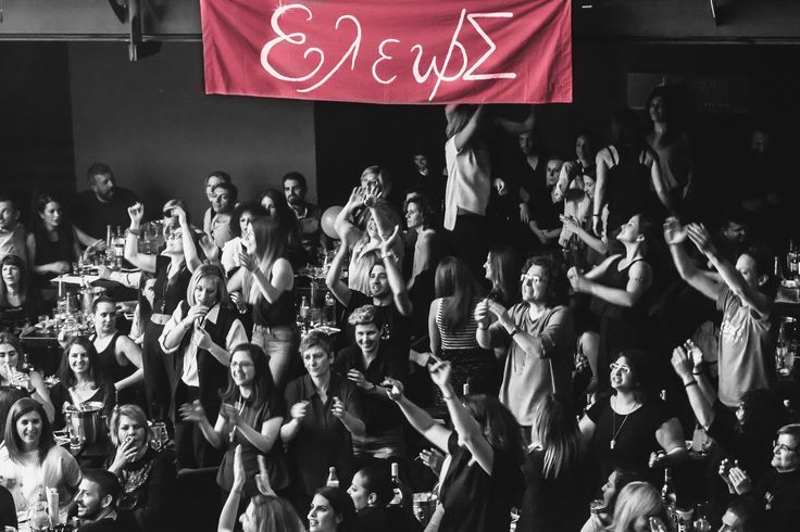 Ήταν ένα υπέροχο φινάλε. Καλό Πάσχα και καλή αντάμωση!!! #eleonorazouganeli #eleonorazouganelh #zouganeli #zouganelh #zoyganeli #zoyganelh #elews #elewsofficial #elewsofficialfanclub #fanclub