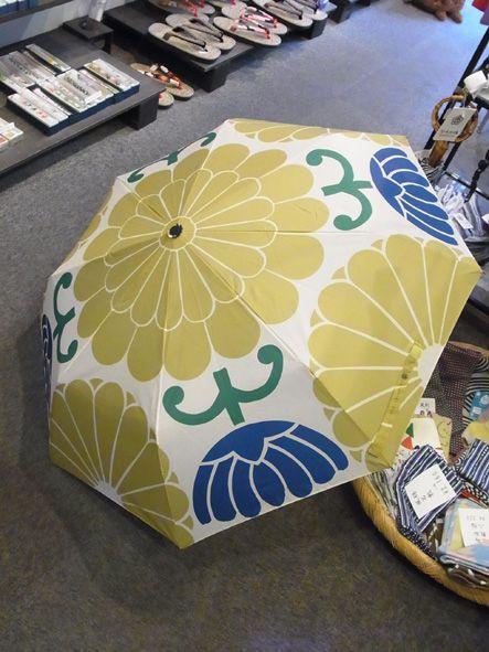 菊晴雨兼用傘