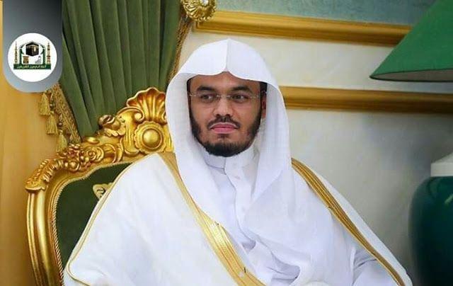 تقديم معلومات مفيد وقيمه تعرف علي الشيخ ياسر الدوسري إمام الحرم المكي Nun Dress Blog Posts Blog