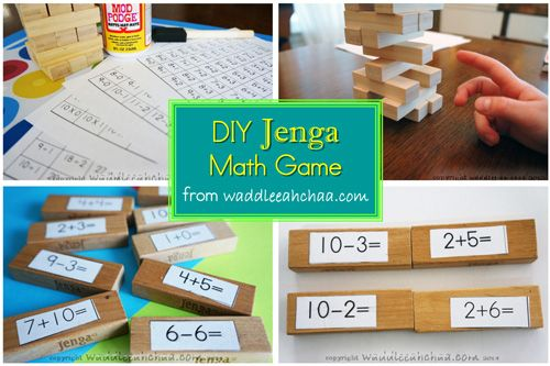 DIY Jenga Math Game with FREE printable math facts from waddleeahchaa.com