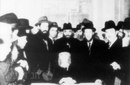 Habad Info | חב אינפ - חדשו