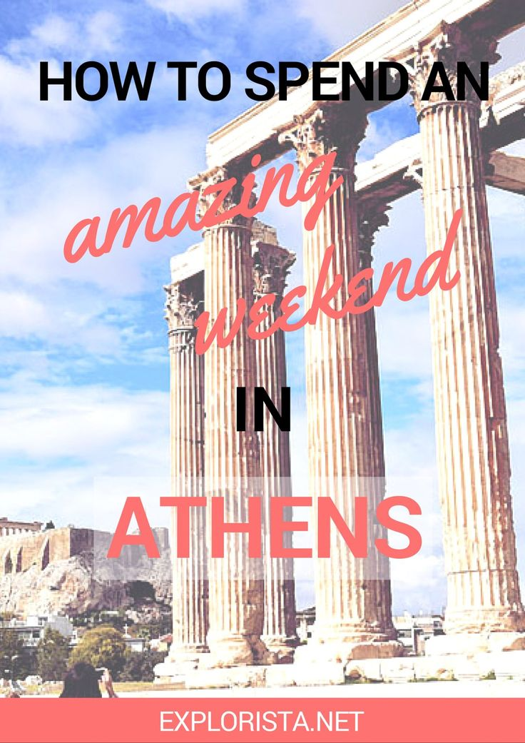 I ADORED Athens. If you're looking for a change from the classics in Europe (Paris, Rome, London), I can definitely recommend this Greek Goddess.